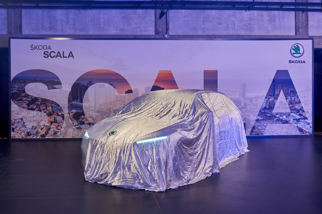 ŠKODA SCALA: Compact model celebrates world premiere in Tel Aviv