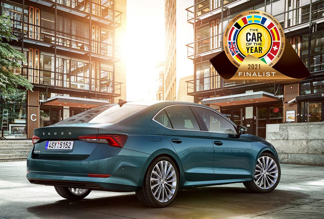 """ŠKODA OCTAVIA nominated for """"2021 Car of the Year"""" award"""