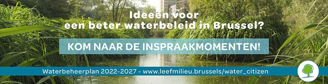 Een oproep aan de burgers om het waterbeheer in Brussel te verbeteren