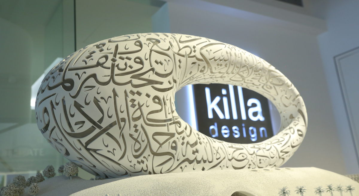 Model of the Museum of the Future at Killa Design