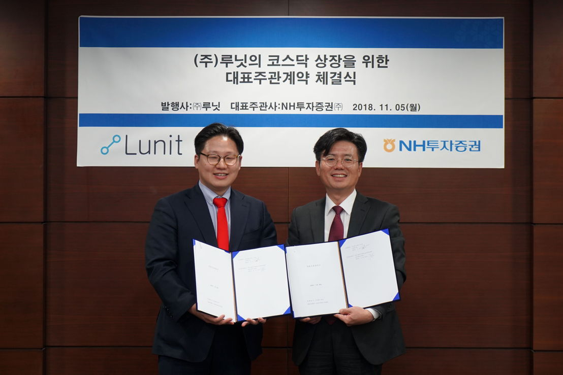 Brandon Suh, Lunit CEO, left, and Gwangjae Cho, Director at NH Investment Bank