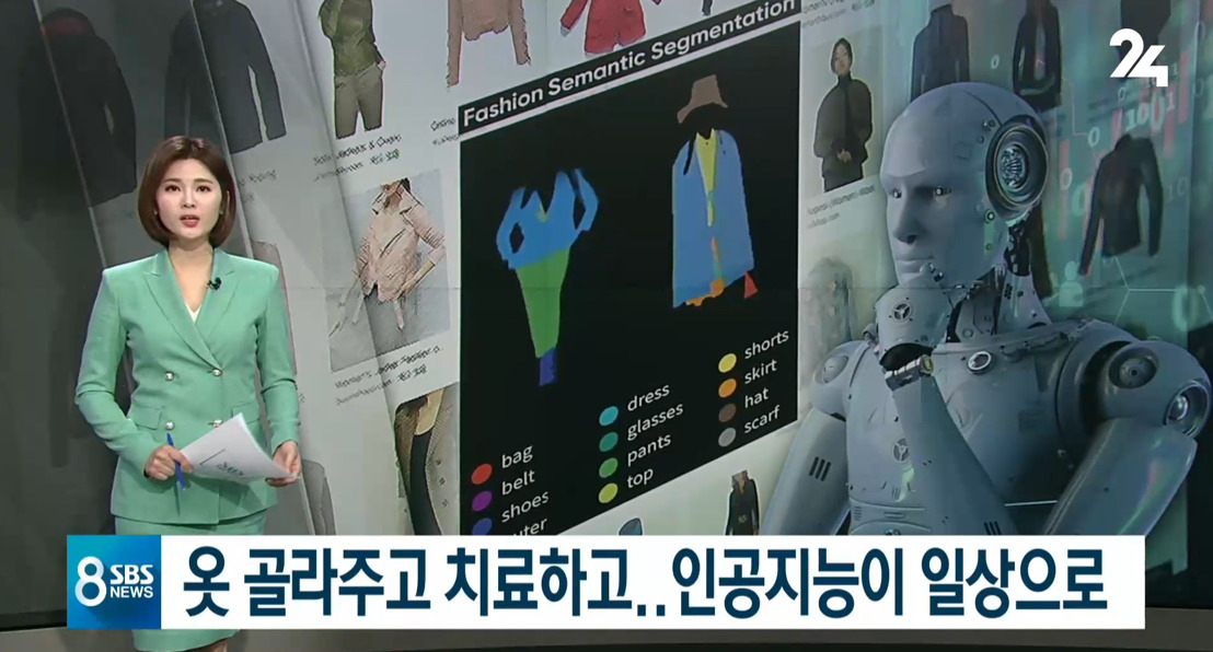 SBS 8시 뉴스에 소개된 옴니어스