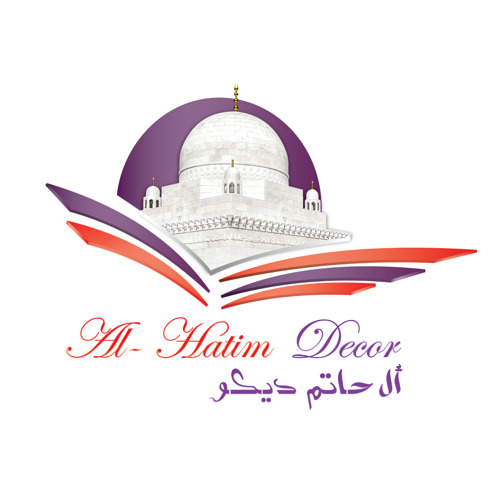 EXHIBITOR INTERVIEW: AL - HATIM DECOR LTD.