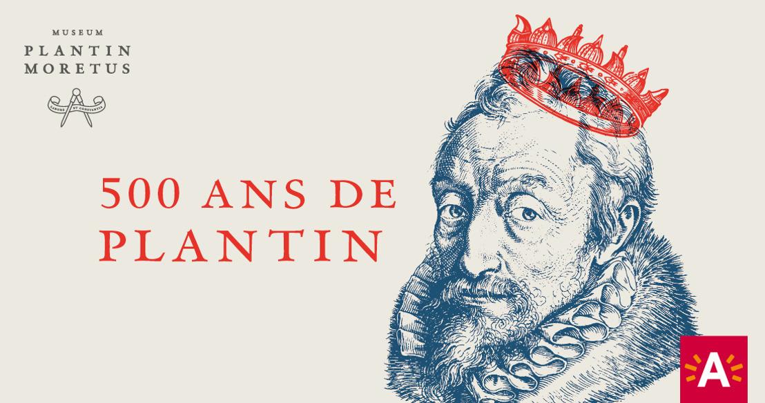 Le musée Plantin-Moretus célèbre les 500 ans de Christophe Plantin