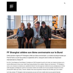 FF Shanghai célèbre son 6ème anniversaire sur le Bund