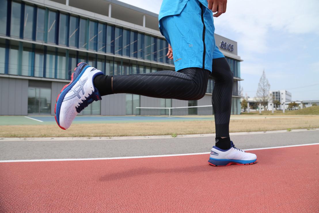 GEL-KAYANO 25 : courir sur de longues distances dans le flow