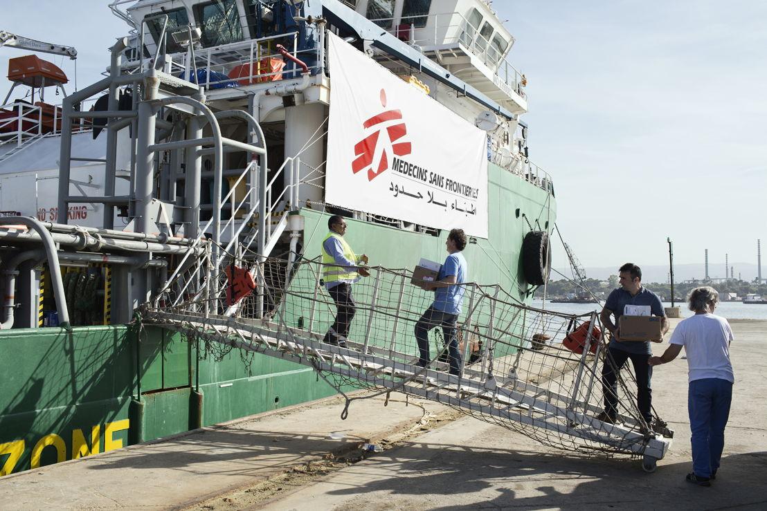 Bourbon Argos se tient prêt dans le port d'Agusta en Sicile, d'où il partira pour ses premières opérations de recherche et de sauvetage © Alessandro Penso