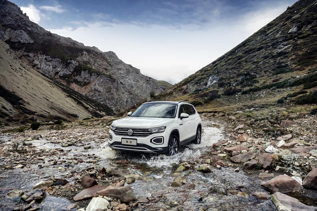 La marca Volkswagen impulsa aún más su estrategia de SUV en China y crea una oferta completa
