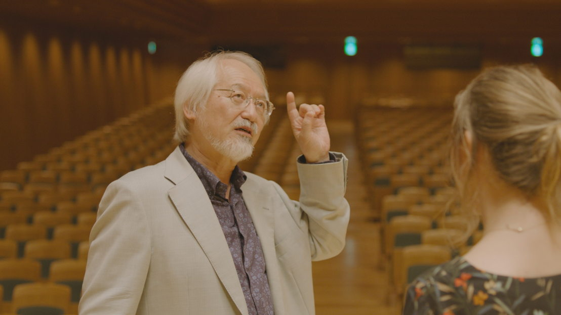 Wanderlust: Masaaki Suzuki - (c) VRT