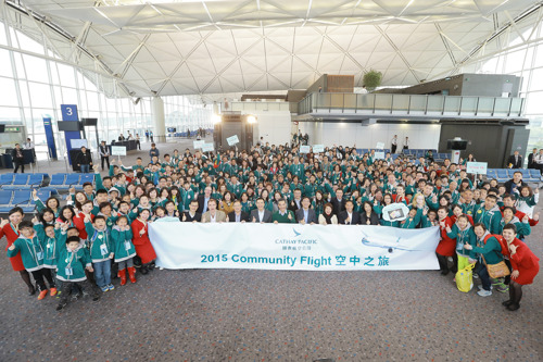 Cathay Pacific Community Flight Reinforces Family Solidarity - 200 people from less-advantaged families embark on a special flight