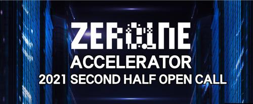 Per Start-ups: Hyundai Motor Group apre la «Call» per la piattaforma di innovazione «2021 ZER01NE Accelerator»