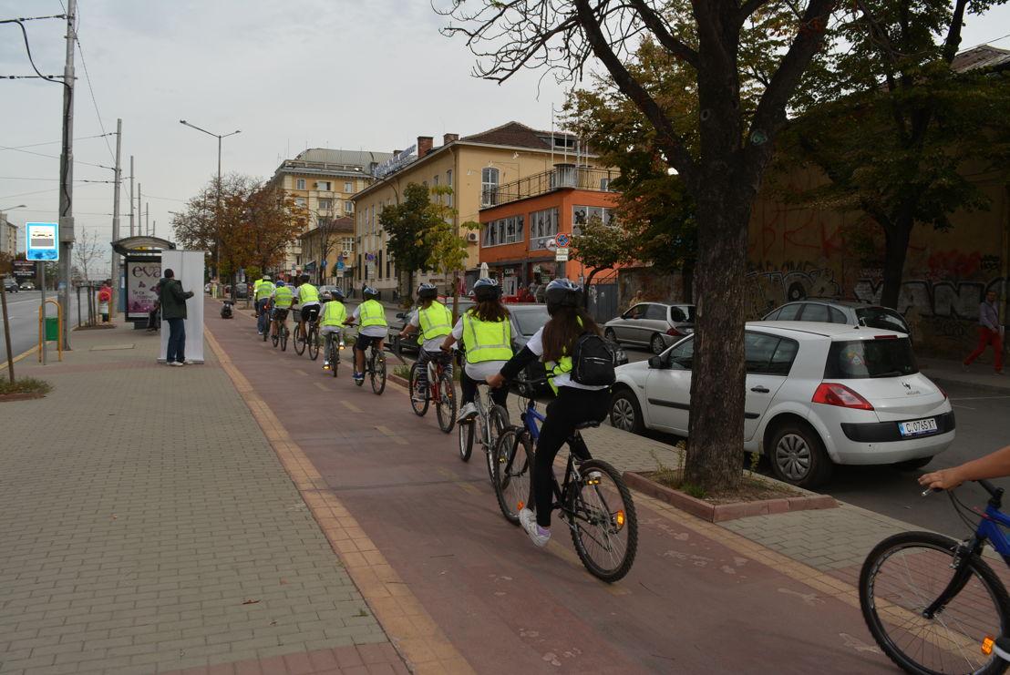 EMW 2016 - Sofia