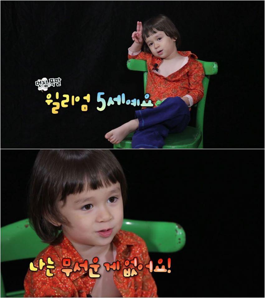 (출처: KBS 슈퍼맨이 돌아왔다)