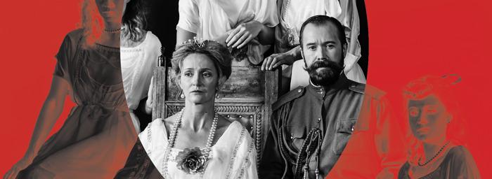 """Мультимедийный спектакль """"Я убил царя"""" в Театре Наций"""
