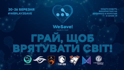 WeSave! Charity Play — грай, щоб врятувати світ