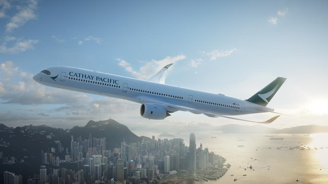 國泰航空:傳媒回應 (2019年8月14日)
