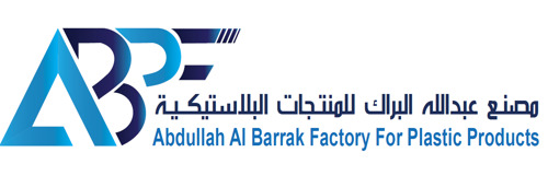 EXHIBITOR INTERVIEW: ABDULLAH AL BARRAK FACTORY FOR PLASTIC PRODUCTS