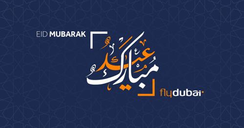 Preview: flydubai wishes you Eid Mubarak