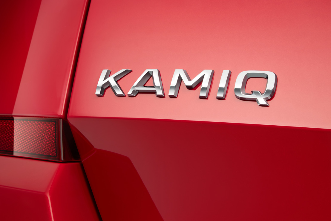 ŠKODA's new city SUV is called KAMIQ