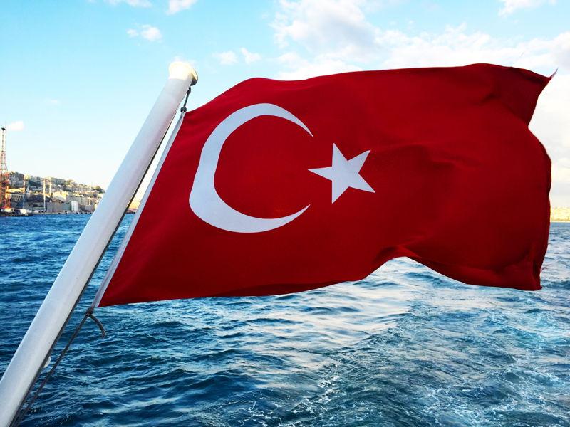 Ferry flag