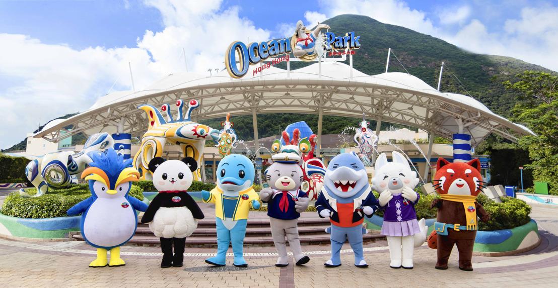 國泰航空及國泰港龍航空推出 「香港海洋公園同遊套票」優惠