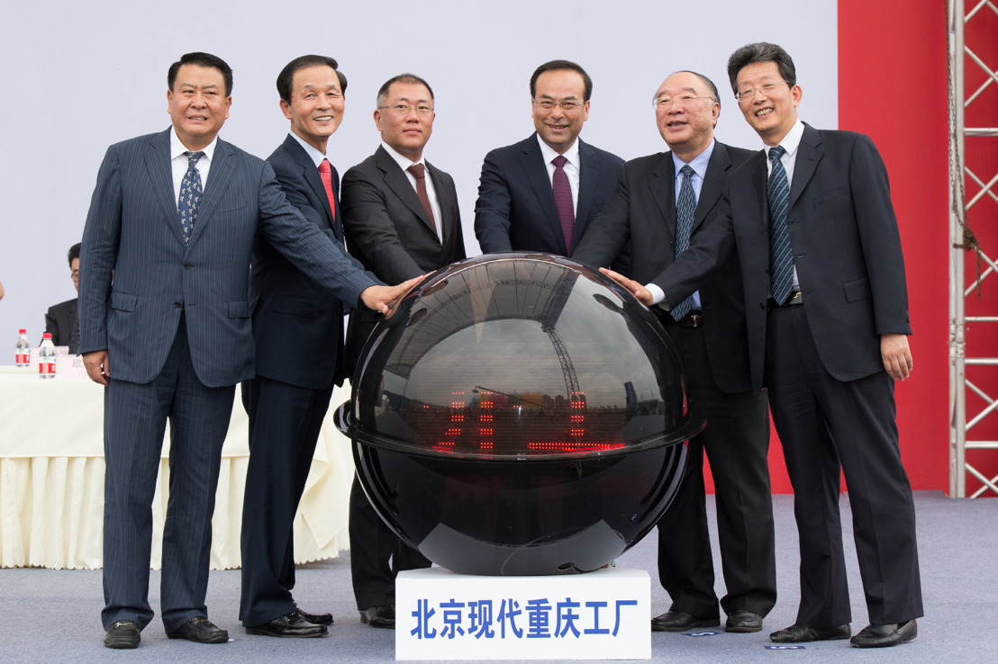 HYUNDAI MOTOR BREAKS GROUND ON FIFTH CHINESE PLANT IN CHONGQING