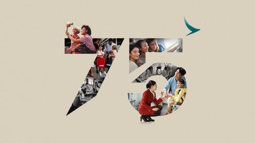 國泰航空飛躍75年 連繫彼此