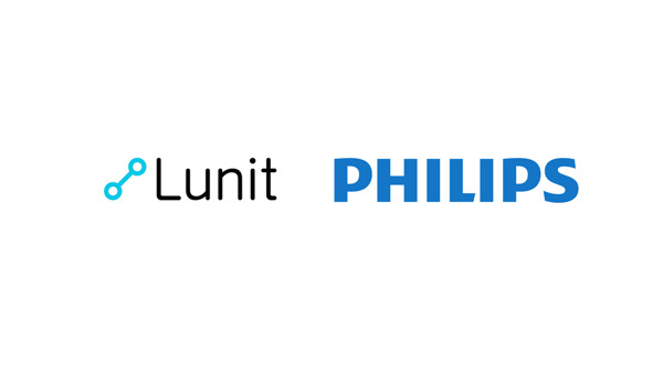 Preview: Lunit Announces Partnership to Incorporate its Chest Detection Suite into Philips' Diagnostic X-ray Suite