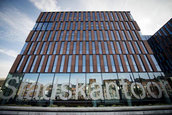Preview: Leuven omarmt vernieuwde stadsorganisatie en zet in op digitale dienstverlening