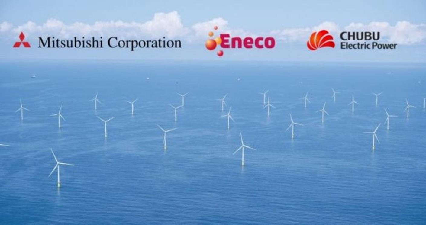 Acquisitie van Eneco door consortium van Mitsubishi Corporation en Chubu Electric Power afgerond