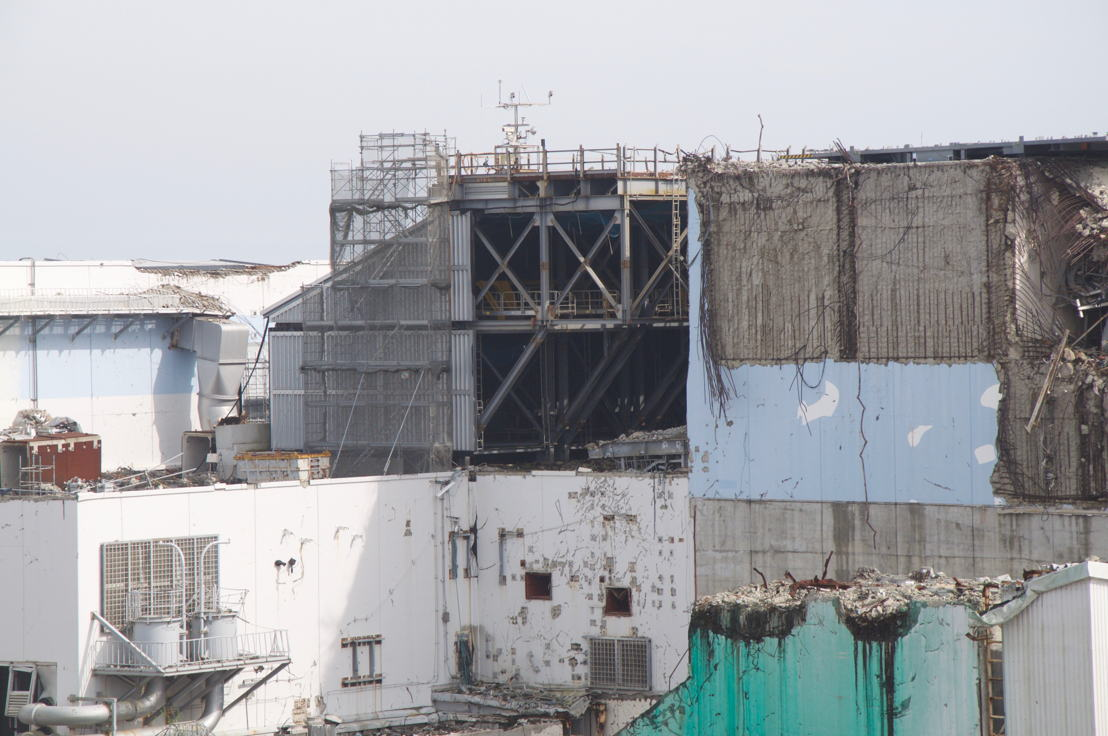 Damaged Fukushima reactor building