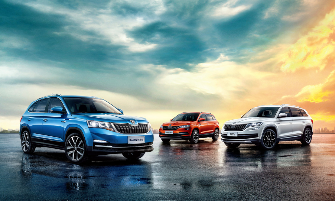 'Auto China 2018': ŠKODA's SUV campaign drives further growth