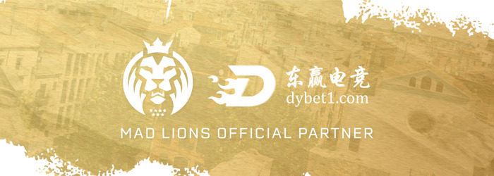 MAD LIONS ENTERS CHINESE MARKET WITH NEW ESPORTS BETTING PARTNERSHIP