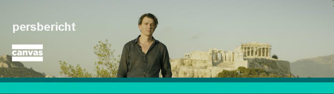 Nieuw op Canvas: Made in Europe - Een culturele reisreeks met Dimitri Verhulst