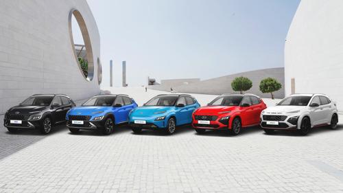 Die KONA-Familie von Hyundai bietet für jeden Kunden das passende Modell