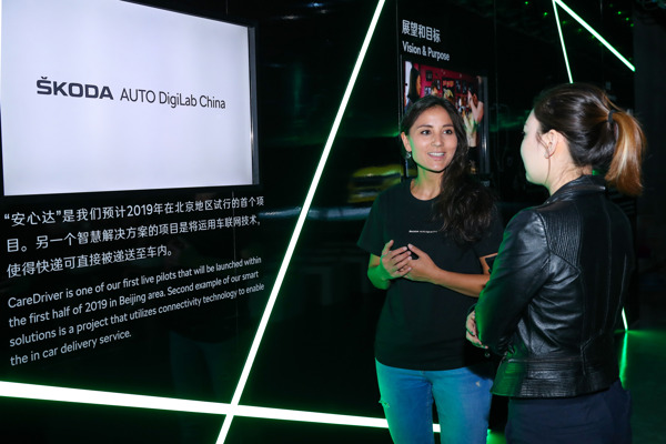 Preview: ŠKODA AUTO DigiLab now also in China