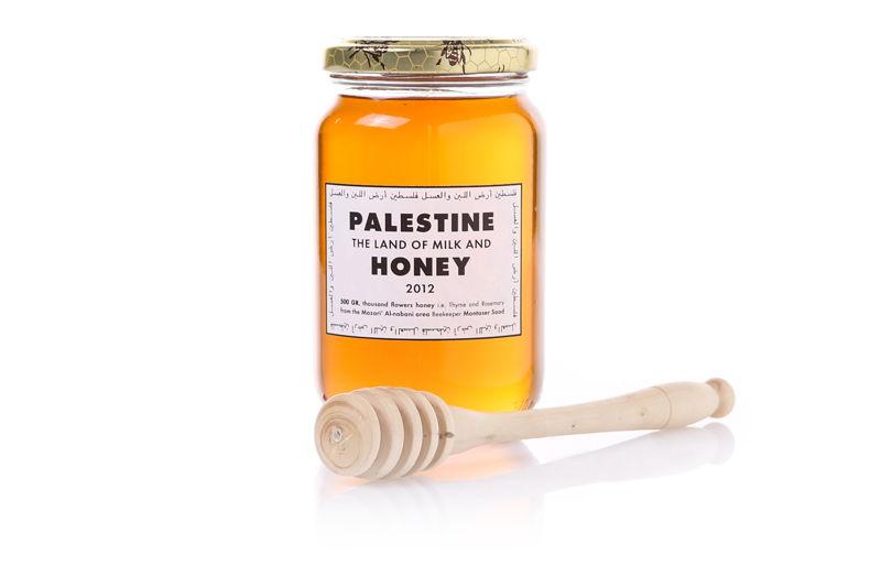 The Land of Milk and Honey, Montaser Saad &amp; Rudy Luijters voor Disarming Design from<br/>Palestine (Foto Celine Callens)- Henry van de Velde Communication Award 16