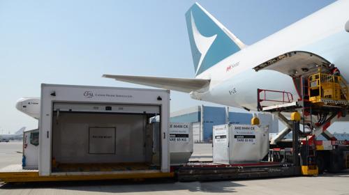 國泰貨運成功試行嶄新貨件追蹤技術