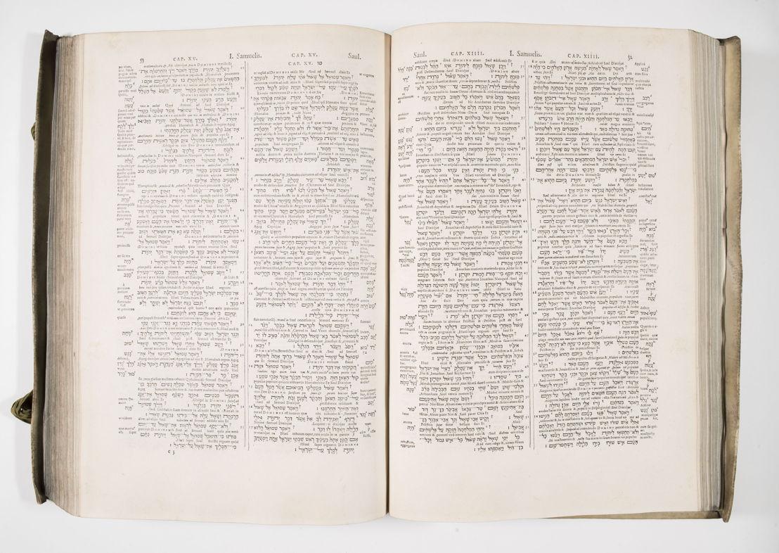 Biblia sacra, Hebraice, Chaldaice, Graece, & Latine, Antwerpen, Christoffel Plantin, 1568-1573, 5