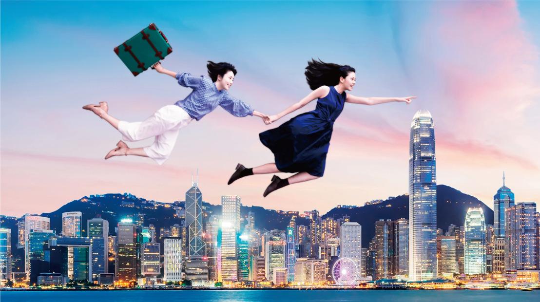 キャセイパシフィック航空 「大人のテーマパーク 香港」キャンペーンを開始