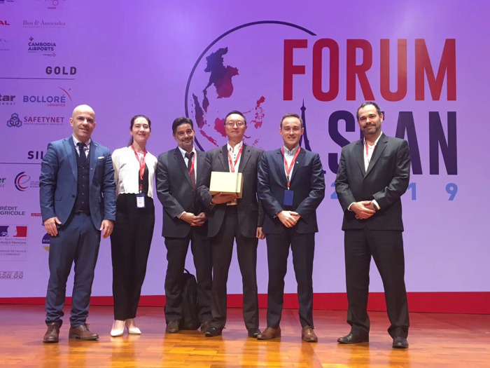Preview: HiNounou Speaks at Forum ASEAN