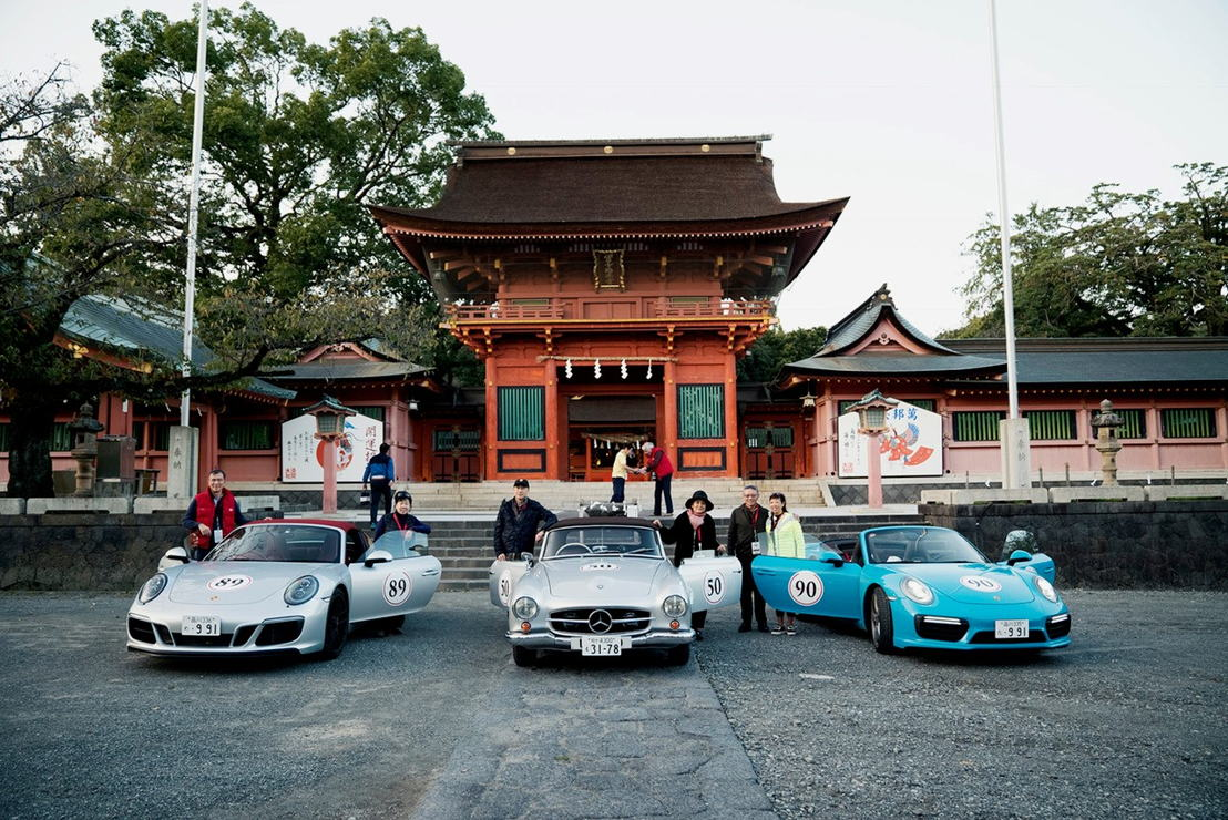 Car models: TBD <br/>Location: Sengen-Taisha Shrine