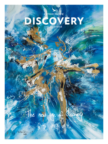 Discovery, Cathay Pacific's iconic inflight magazine, gets a brand-new look