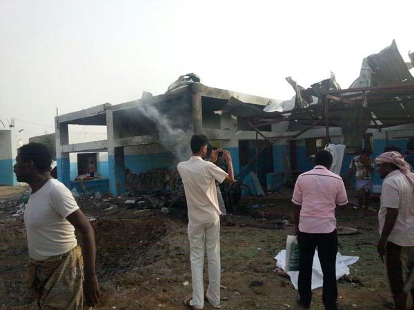 L'hôpital de Abs, bombardé ce lundi. (c) MSF