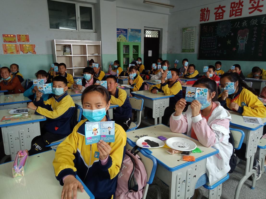 「零錢布施」持續支持兒童教育
