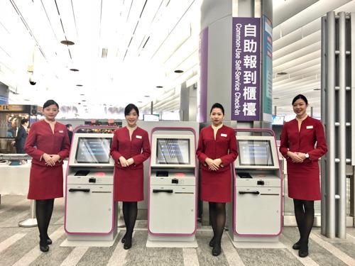 國泰航空及國泰港龍航空於桃捷台北車站推出市區預辦登機服務
