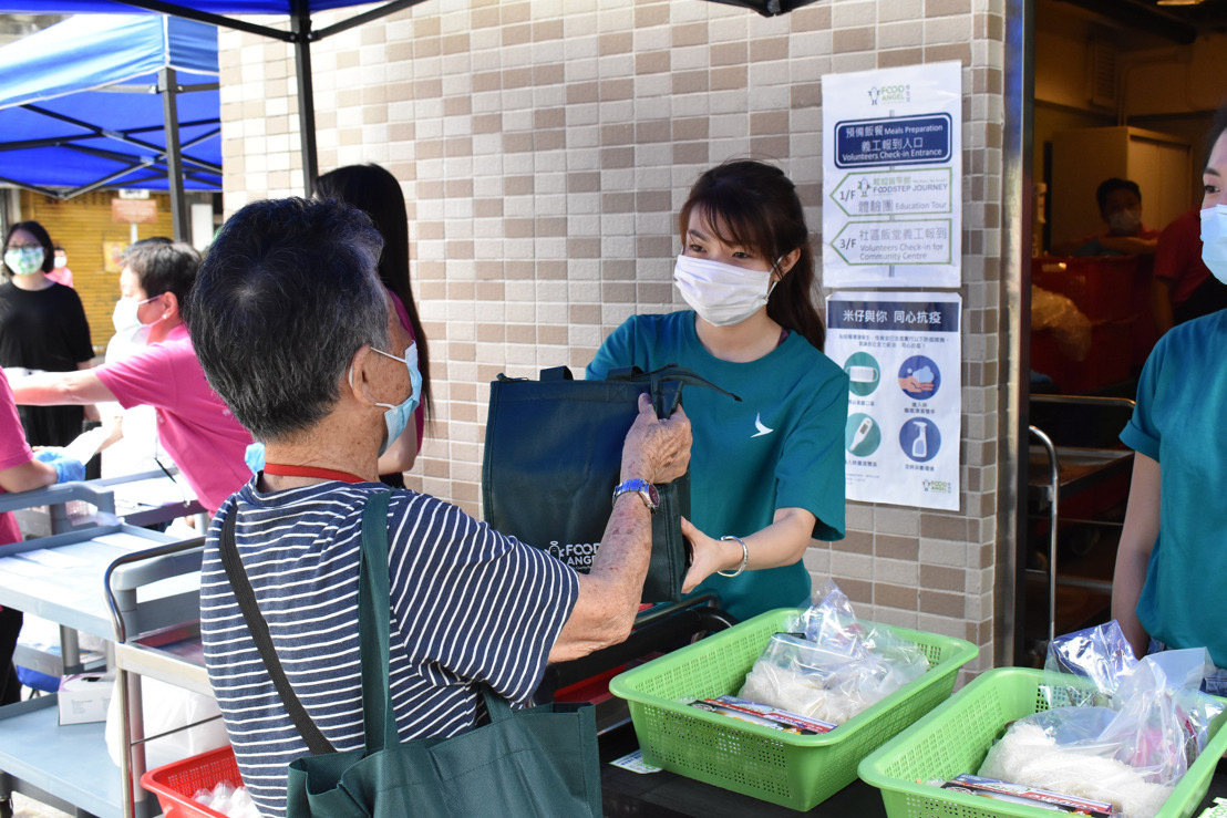 國泰航空全力支援本地社區 齊心抗疫