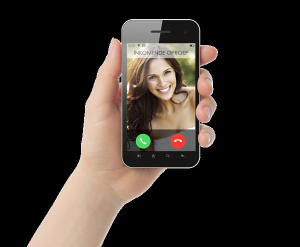 Preview: Aiphone op Batibouw 2017 - persdossier