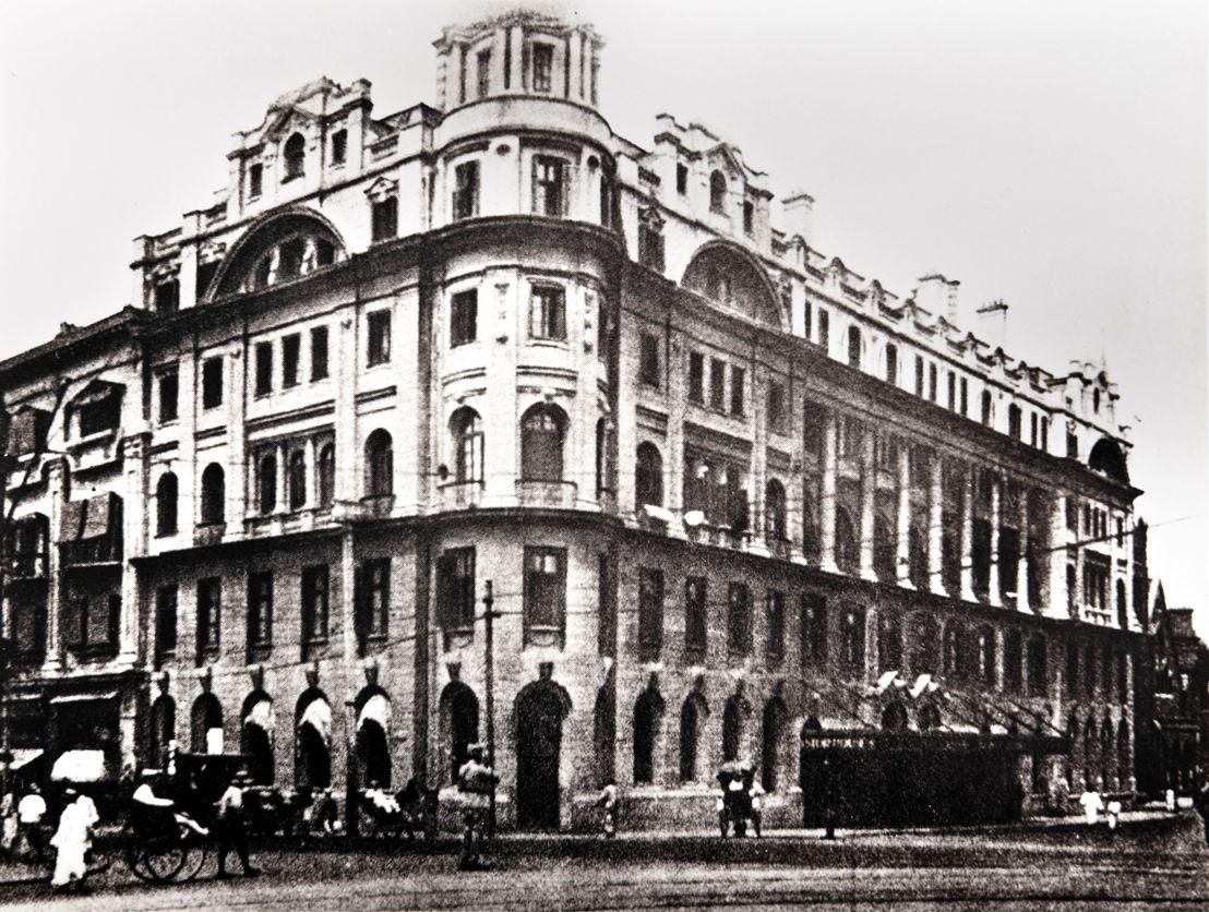 Astor House Hotel, Shanghai, 1914
