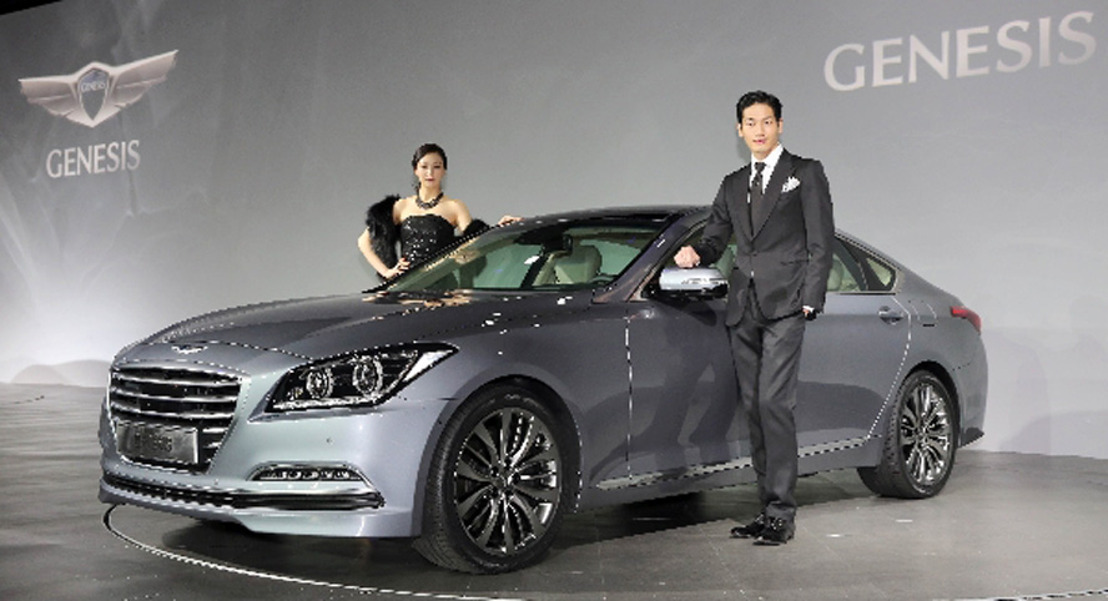 Hyundai-Motor Stages World Premiere of All-New Genesis Premium Sedan in the Korean Market.